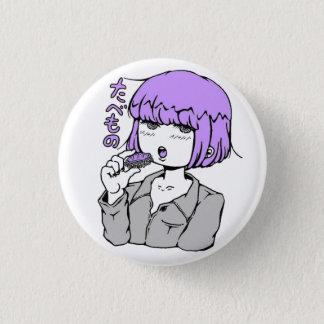 purple sushi 1 inch round button