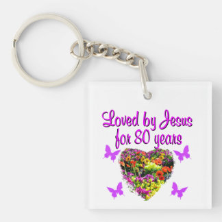PURPLE WILDFLOWER LOVED BY JESUS FOR 80 YEARS KEYCHAIN