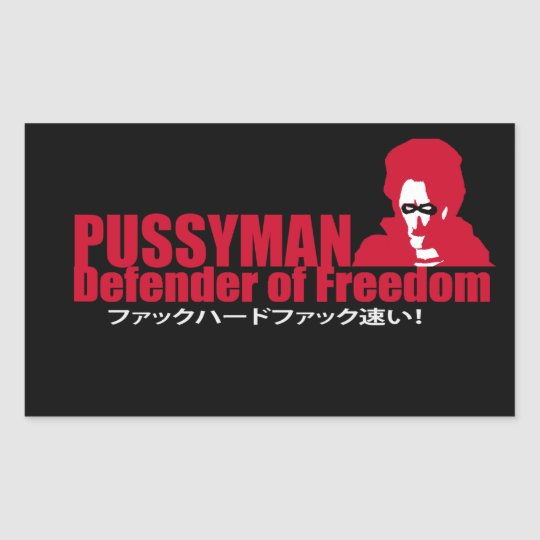 Pussyman: Sticker