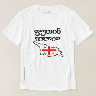Putin Pullout of Georgia T-shirt