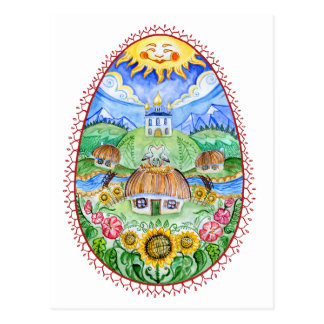 Pysanka Ukrainian watercolor art Postcard