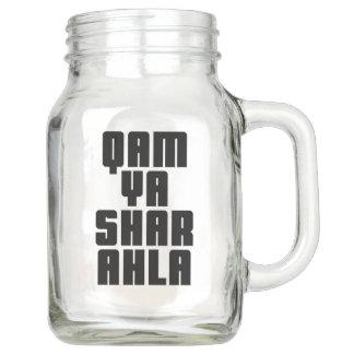 QAM YASHARAHLA MUG