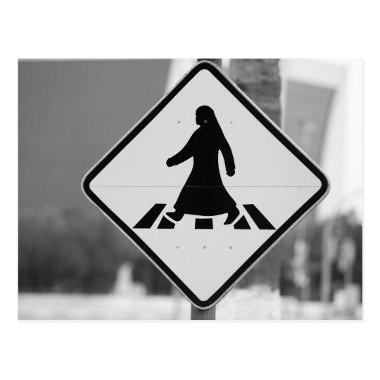 Qatar, Ad Dawhah, Doha. Arabian Pedestrian 3 Postcard