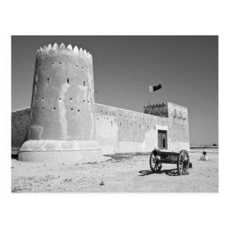 Qatar, Al Zubarah. Al-Zubarah Fort (b.1938) now Postcard