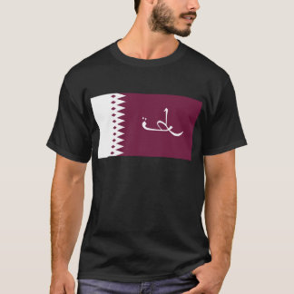 Qatar Flag (1936-1949) T-Shirt