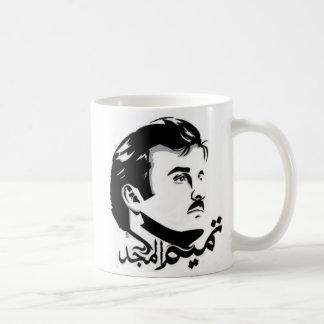 Qatar Tamim Al Majid Mugs