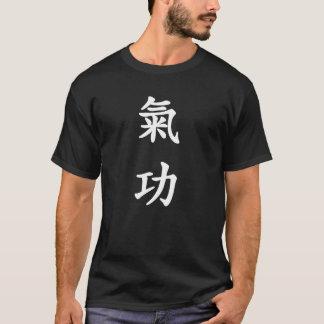 Qi Gong T-Shirt