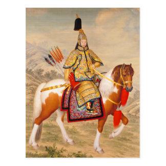 Qianlong Emperor in Ceremonial Armor on Horseback Postcard