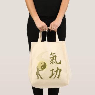 QiGong Tote Bag