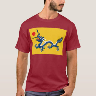 Qing Dynasty Flag T-Shirt