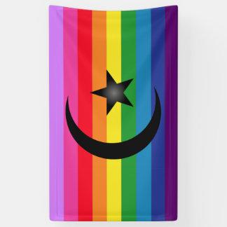Queer Muslim Flag Banner
