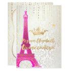 Quniceanera/Eiffel Tower/Parisian Princess/Purple Card