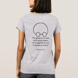 "Quotations from a Wise Leader, ""The greatness..."" T-Shirt"