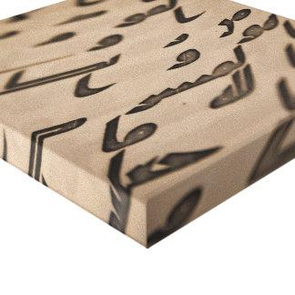 Quran Script Canvas Print