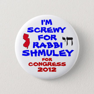 Rabbi Schmuley Boteach for Congress 2 Inch Round Button