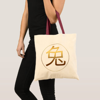 Rabbit Year Gold embossed effect Symbol Tote Bag