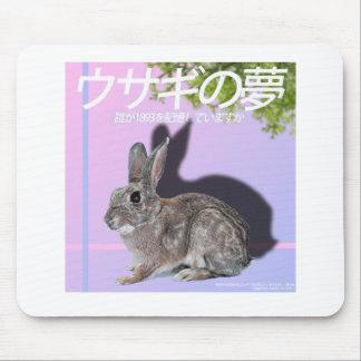 Rabbitwave 2.0 Mousepad