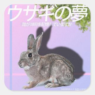 Rabbitwave 2.0 Sticker