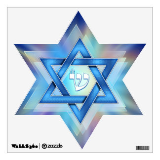 Radient Star of David ~ 12x12 only Wall Sticker