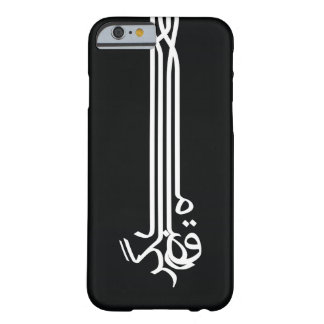 Raghs - iPhone 6 case Thin