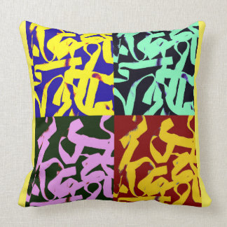 RAGS TO RICHES COLORFUL WITH BRIGHT YELLOW PILLOW