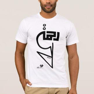 Rahma (Mercy) - Line of Faith Collection T-Shirt
