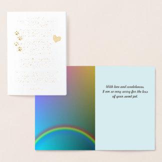 Rainbow Bridge Pet Sympathy Foil Card