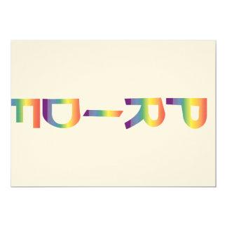 Rainbow Flag Pride Card
