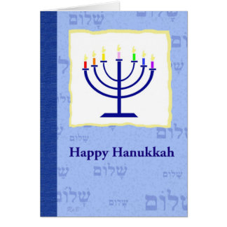 Rainbow Hanukkah Card