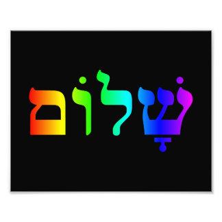 Rainbow Shalom Photo Print