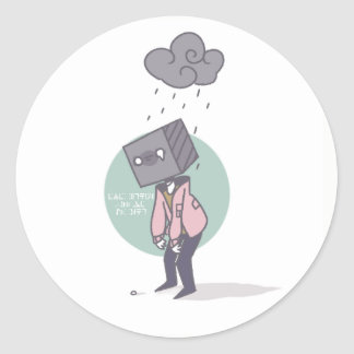 Rainy Day Glossy Sticker