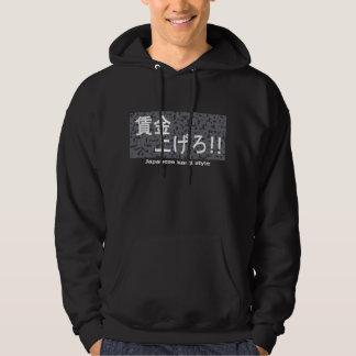 Raise a wage!! hoodie