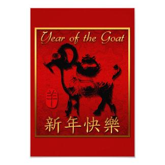 Ram Sheep Goat Year Chinese Greeting Invitation