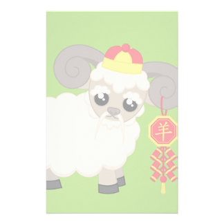 Ram With Firecrackers Stationery Design
