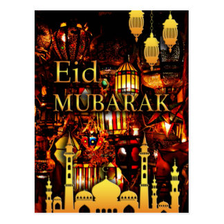 ramadan card 3