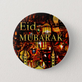 ramadan card 3 2 inch round button