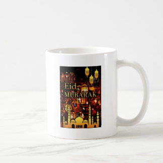 ramadan card 3 coffee mug