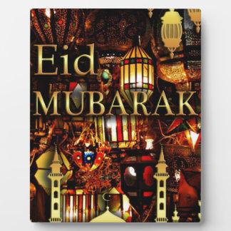 ramadan card 3 plaque