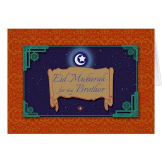 Ramadan Eid Mubarak Greetings for Brother Card