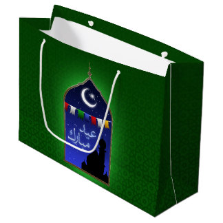 Ramadan Eid Window - Large Gift Bag