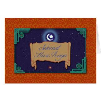 Ramadan Greetings in Malay, Selamat Hari Raya Card