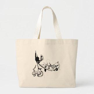 Ramadan Kareem Bag