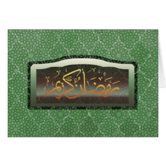 Ramadan Kareem in Arabic Card