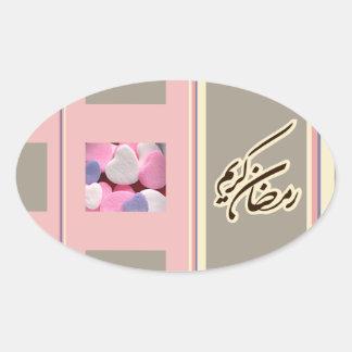 Ramadan kareem mubarak sweets candy Islam Oval Sticker
