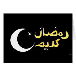 Ramadan Karim Card