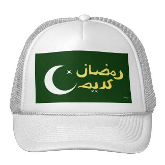 Ramadan Karim Trucker Hat