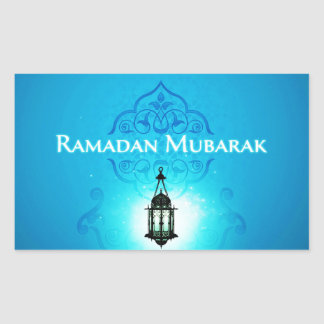 Ramadan Mubarak in Beautiful Blue Background Sticker