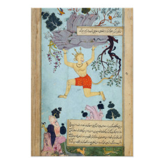 Ramayana Indian Miniature Painting Poster