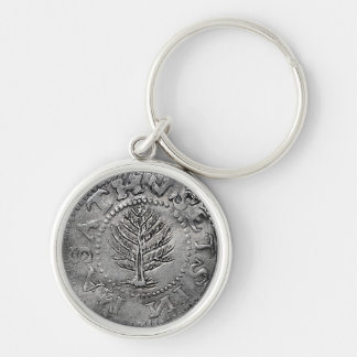 Rare Early American Coin Keychain