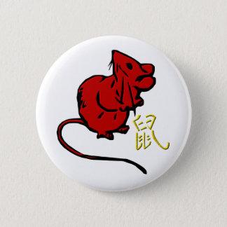 Rat 2 Inch Round Button